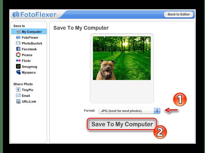 Сохранение готовой фотографии на ПК в FotoFlexer
