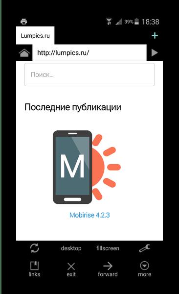 Строка инструментов Naked Browser