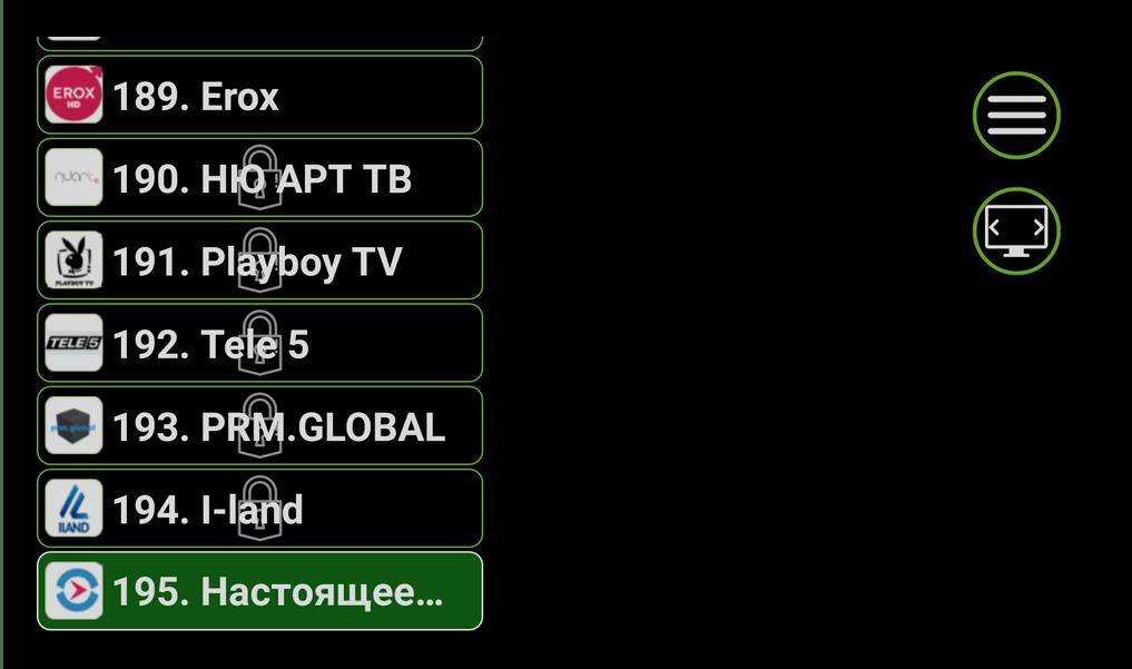 Телевизороориентированный интерфейс в TRINITY TV