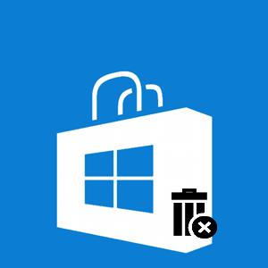 Удаление магазина приложений в Виндовс 10