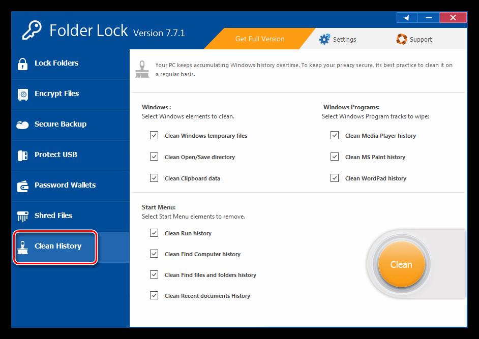 Удаление следов работы с компьютера в программе Folder Lock