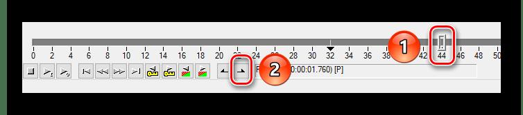Указываем конец фрагмента и жмем кнопку выделения в VirtualDub