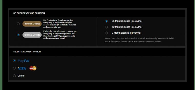 Версии программного продукта Xsplit Broadcaster