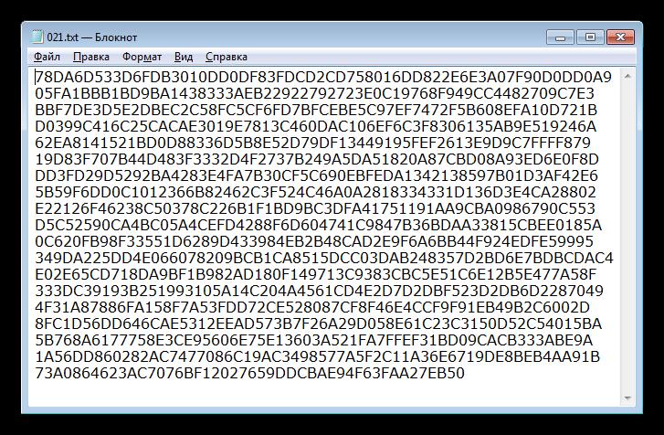 Вид текста после шифрования в программе RCF EnCoder-DeCoder