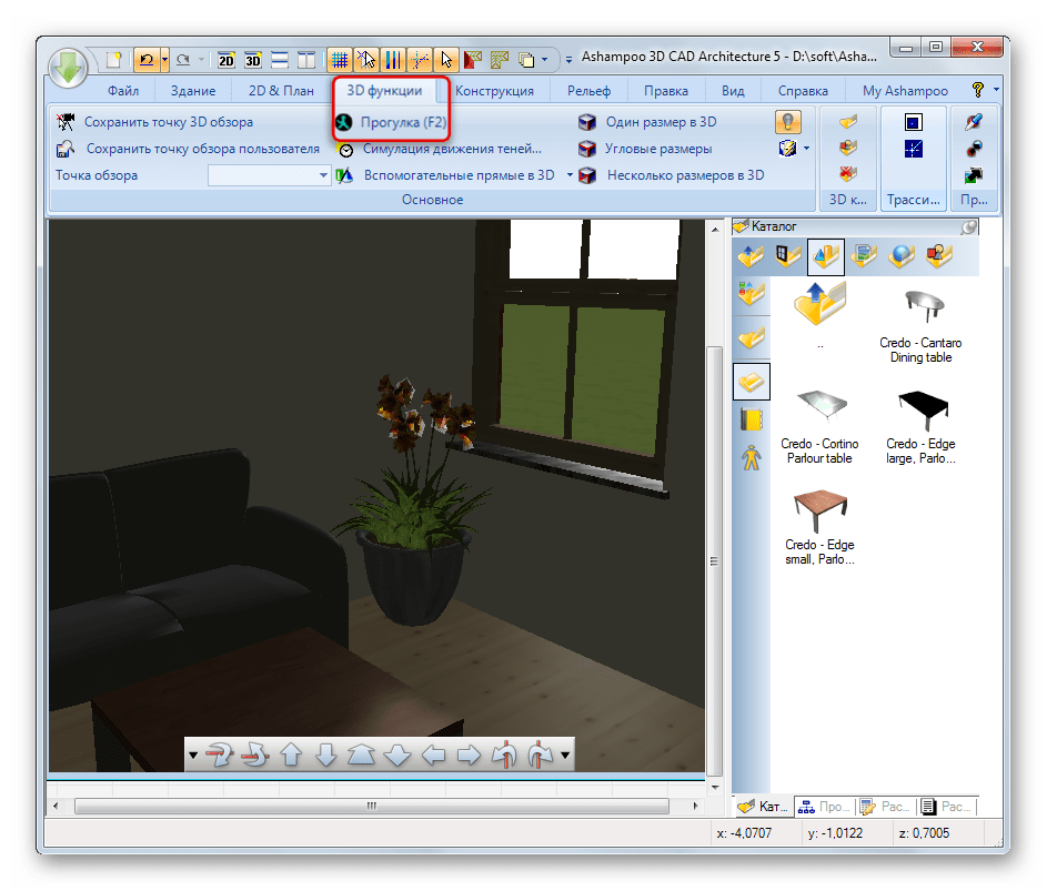 Виртуальная прогулка в Ashampoo 3D CAD Architecture