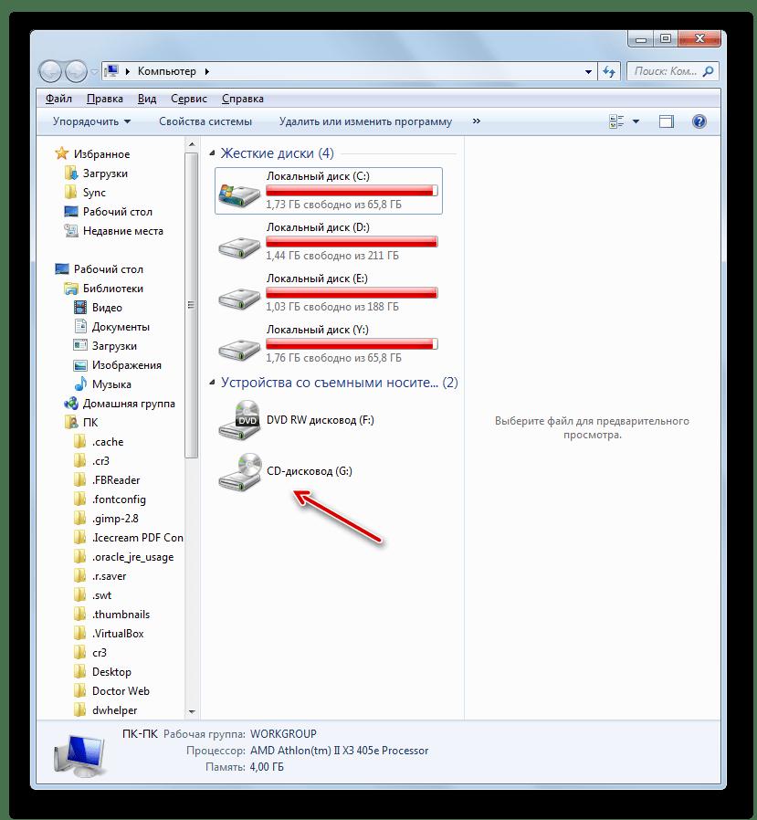 Виртуальный дисковод добавлен в перечень дисков в Проводнике Windows программой UltraISO