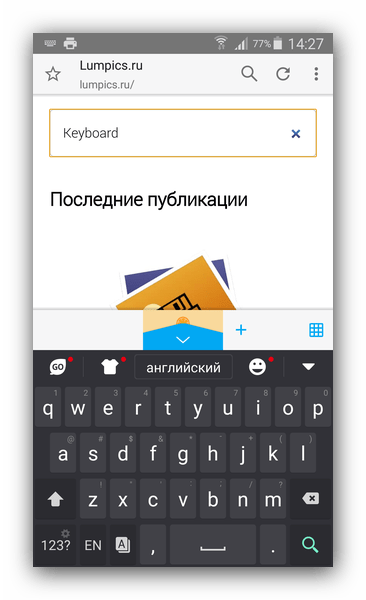 Внешний вид GO Keyboard