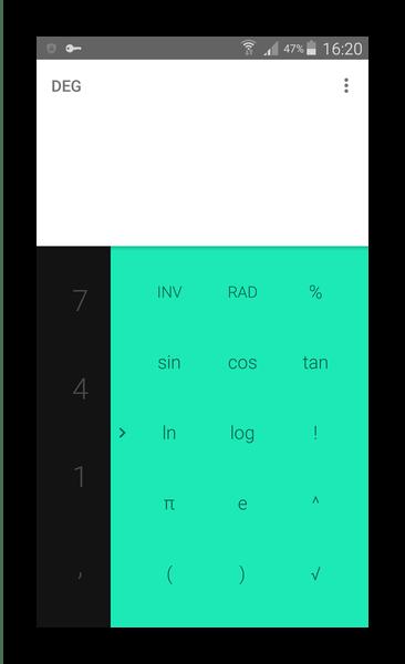 Внешний вид Гугл Калькулятор