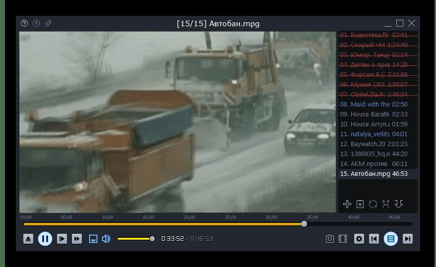Воспроизведение видеофайла mpg в окне программы Light Alloy