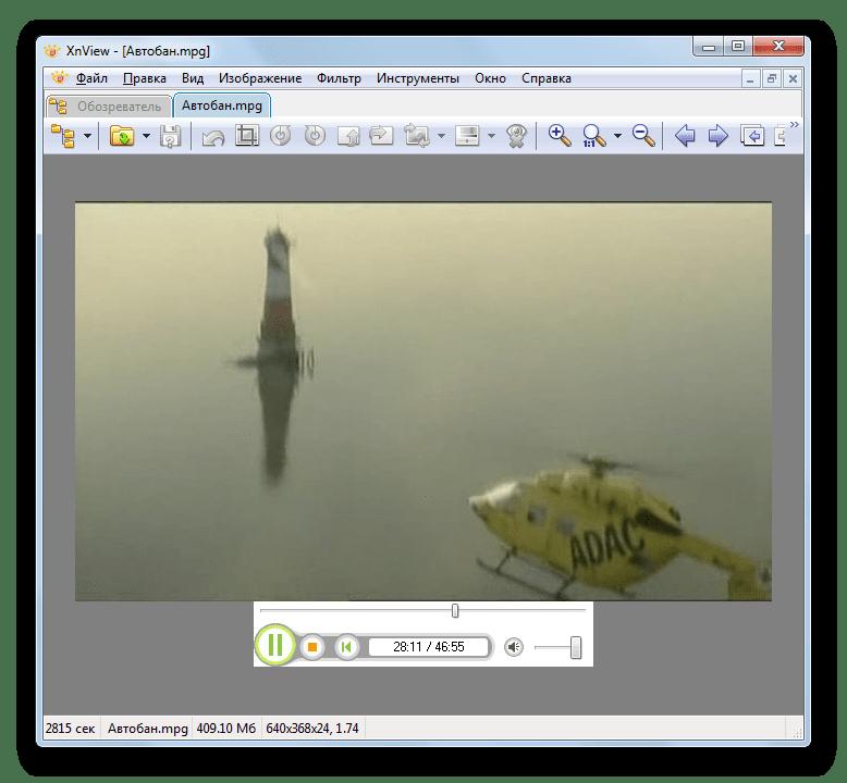 Воспроизведение видеофайла mpg в окне программы XnView