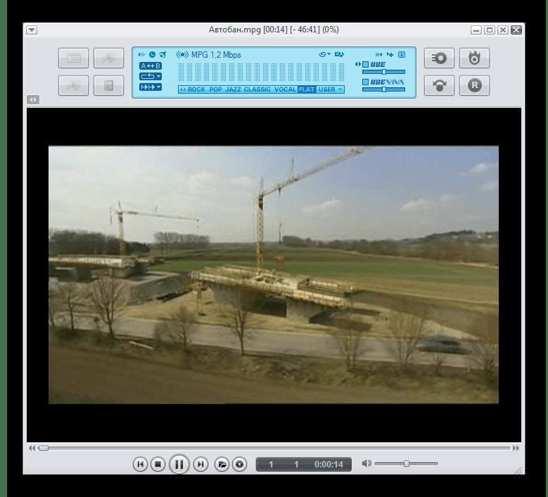 Воспроизведение видеофайла mpg в окне программы jetAudio