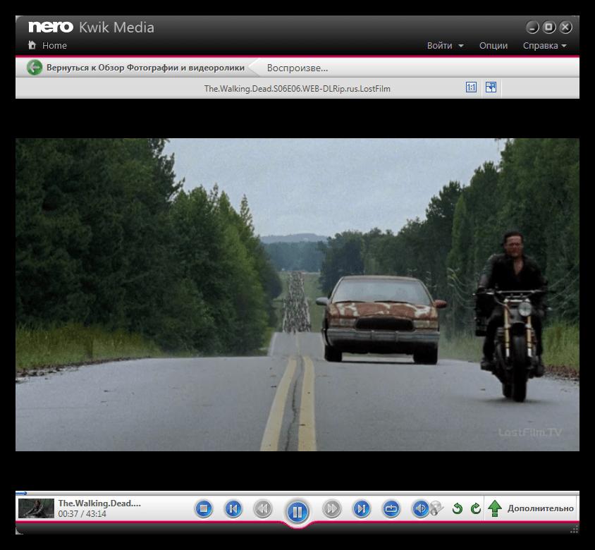 Воспроизведение видеофайлов в программе Nero Kwik Media