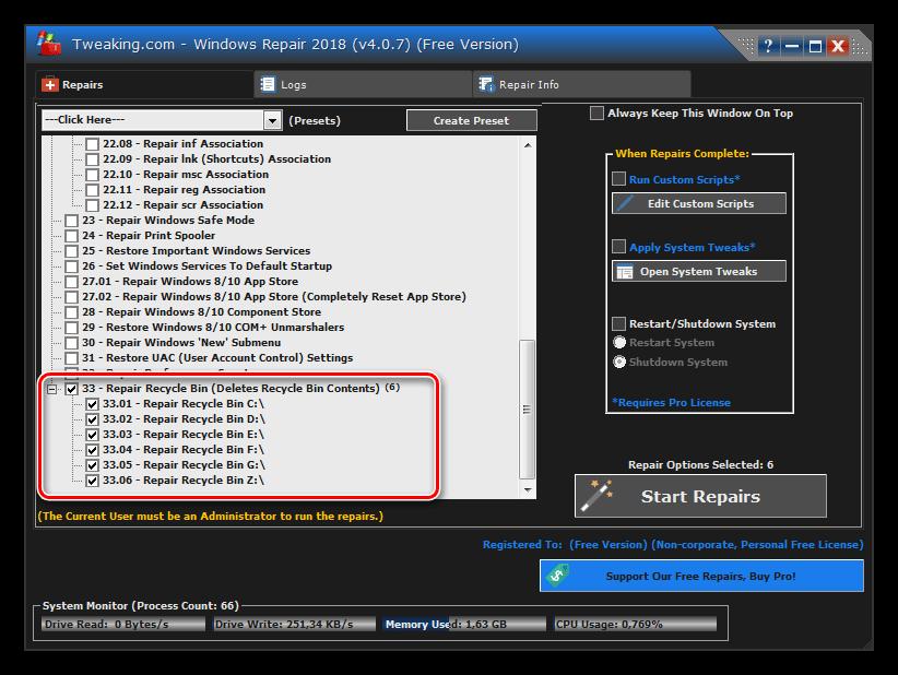 Восстановление удаленных файлов в программе Windows Repair