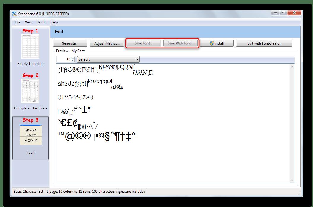 Возможность сохранения готового шрифта в файл в Scanahand