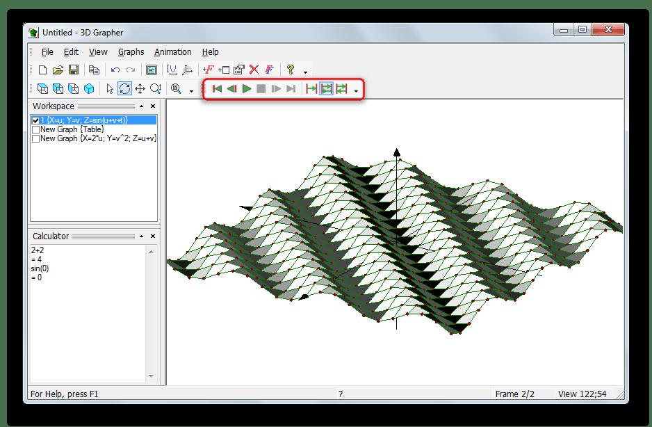 Возможность создания анимированных графиков функций в 3D Grapher
