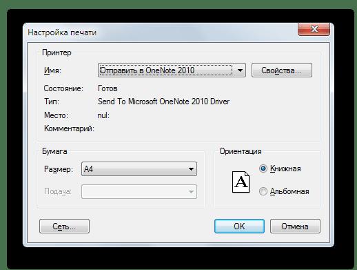 Возможность вывода графиков на печать в Falco Graph Builder