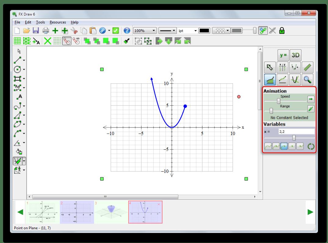 Возможность запуска анимации построенного графика в Efofex FX Draw