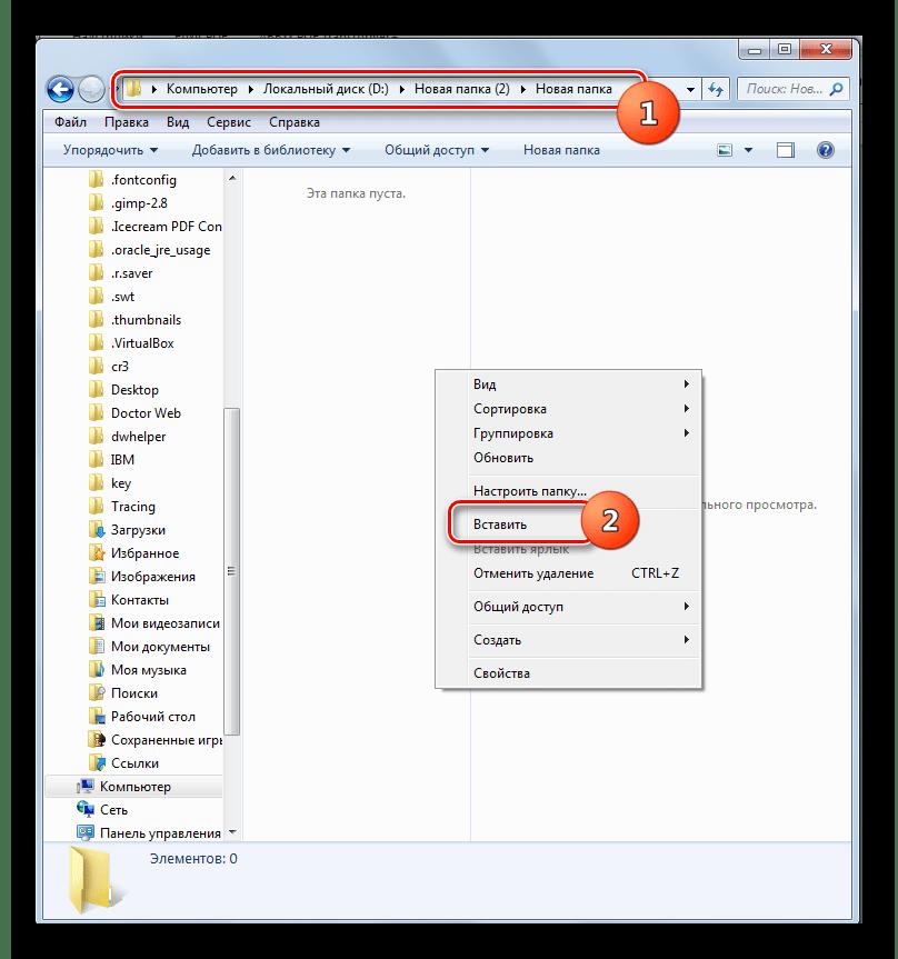Вставка содержимого архива ZIP в Проводнике Windows через контекстное меню