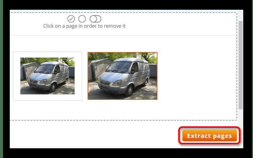 Выбираем нужные страницы Онлайн сервис Pdf24