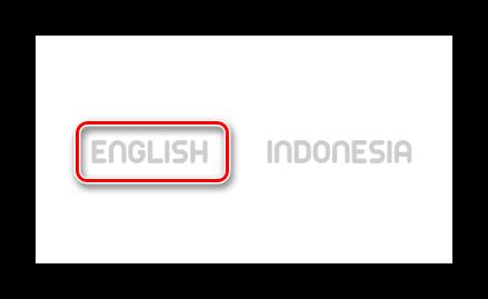 Выбираем язык для работы в онлайн-редакторе аватаров Pickaface