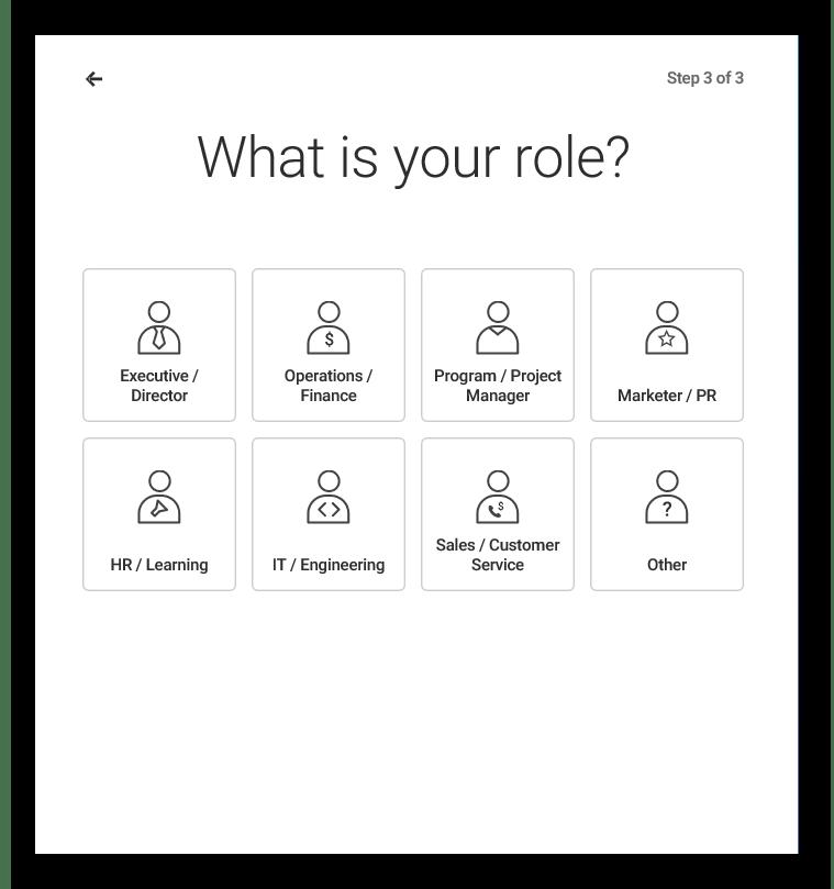 Выбор должности на Infogram