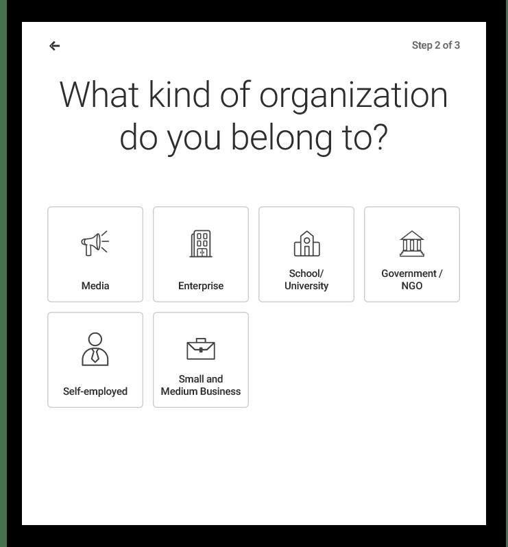 Выбор организации на Infogram