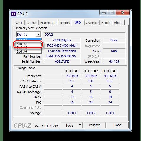 Выбор слота в выпадающем списке с номерами слотов с подключенными модулями оперативной памяти во вкладке SPD в программе CPU-Z