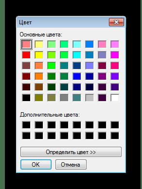 Выбор цвета MasterStamp