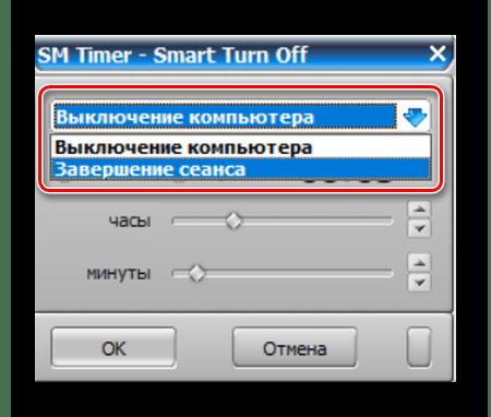 Выбор задачи в SM Timer