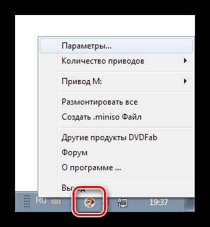 Вызов управляющего меню из системного трея в программе DVDFab Virtual Drive