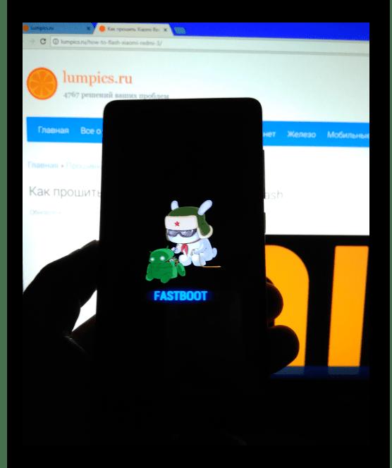 Xiaomi Mi4C Fastboot на смартфоне запущен