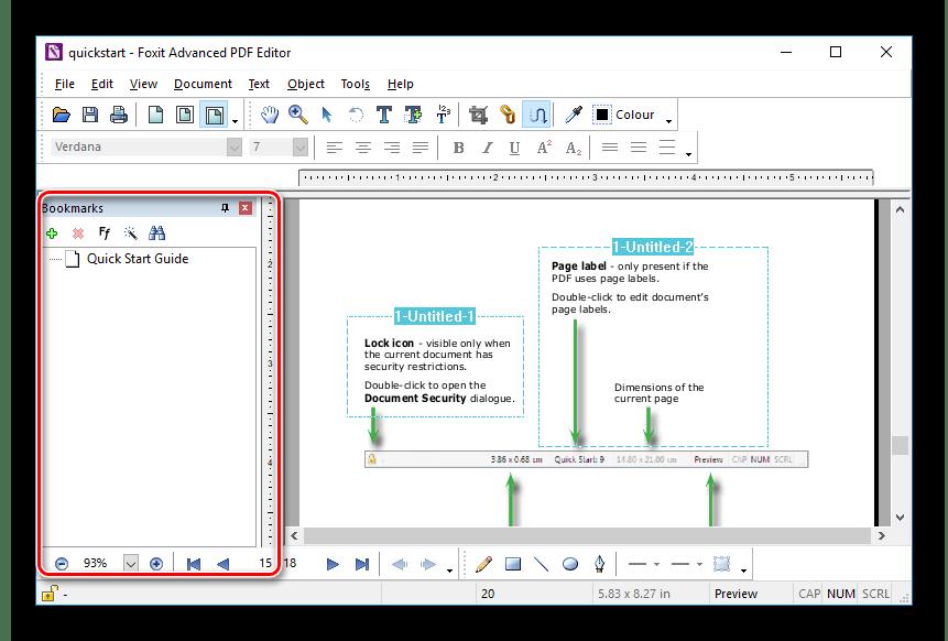 Закладки в Foxit Advanced PDF Editor