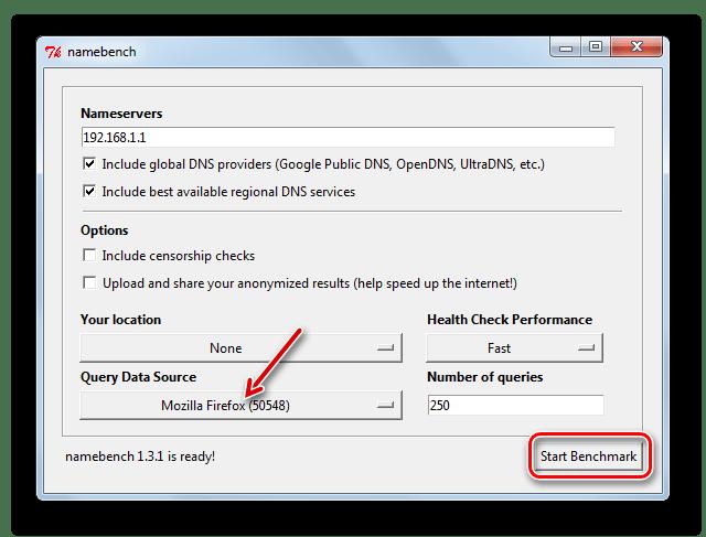Запуск поиска dns-серверов в программе NameBench