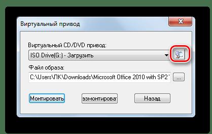 Запуск виртуального привода в программе UltraISO