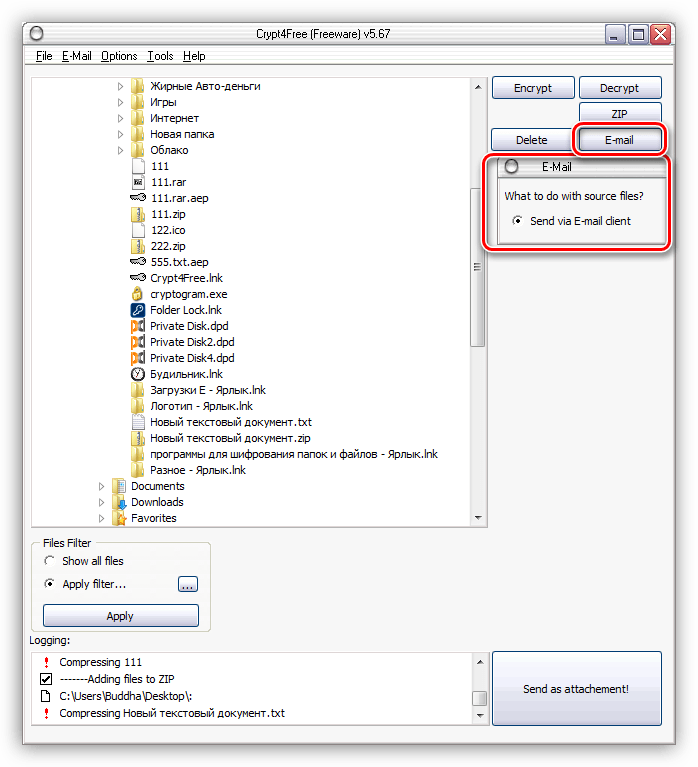Защита почтовых отправлений в программе Crypt4Free