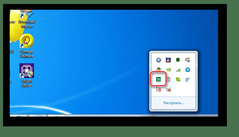 Значок программы Mem Reduct в системном трее Windows