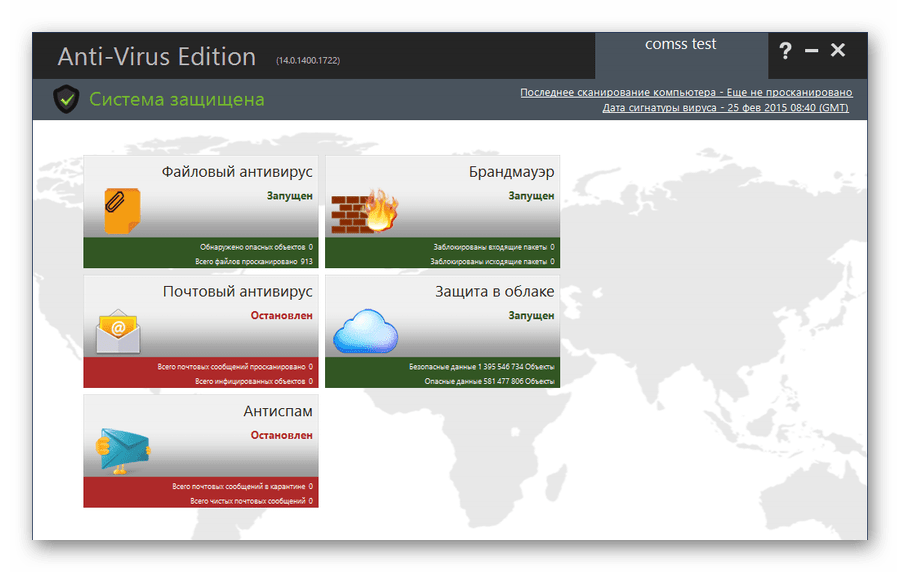 антивирус на линукс Microworld eScan Antivirus