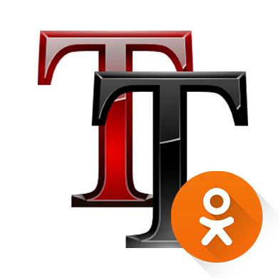 Как увеличить текст в Одноклассниках