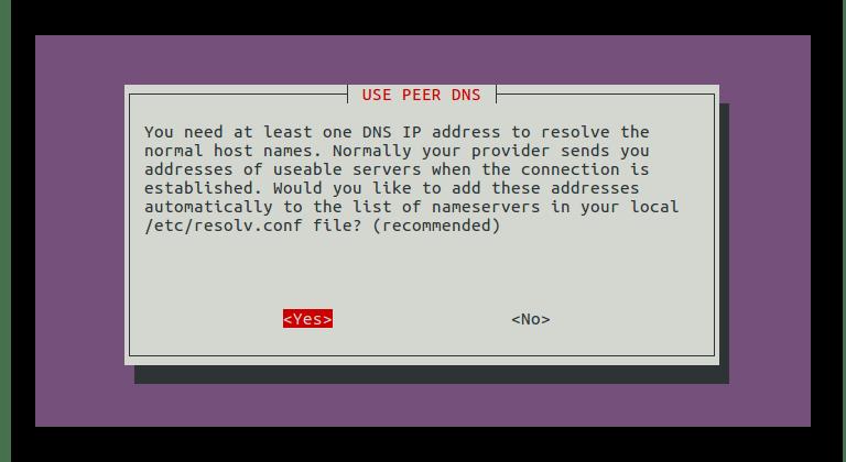 настройка pppoe подключения через pppoeconf в ubuntu шаг четвертый