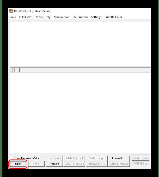 открытие файла в ifoedit