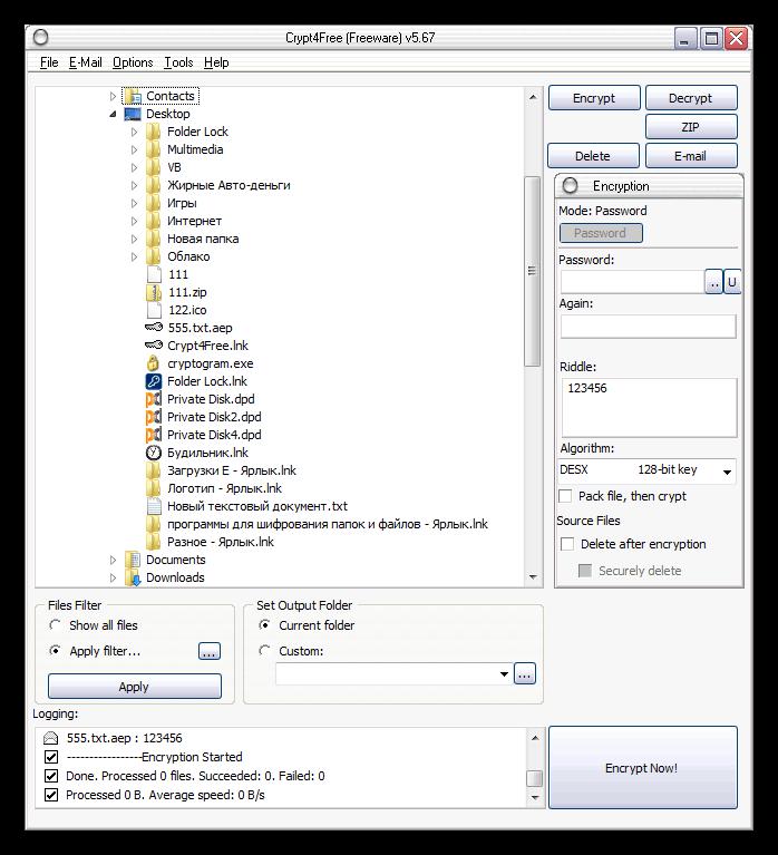Программа для шифрования файлов и папок Crypt4Free