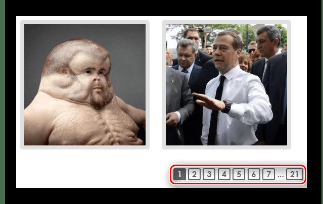 Кнопки переключения страниц с готовыми шаблонами для мемов на сайте Рисовач