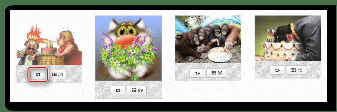 Кнопка выбора заранее предусмотренного шаблона для создания мема на сайте PicsComment