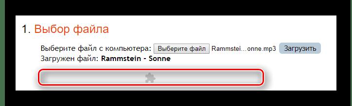 Кнопка активации плагина Adobe Flash Player для работы с проигрывателем на сайте RuMinus