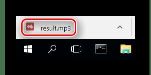 Загруженный посредством браузера аудиофайл на компьютер с сайта X-Minus