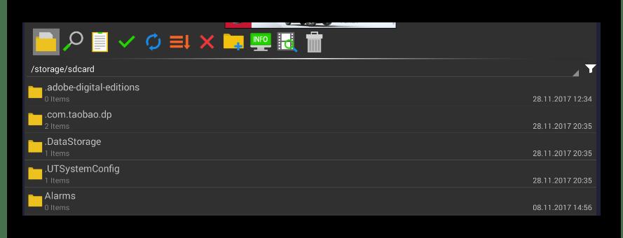 7Zipper - файловый проводник