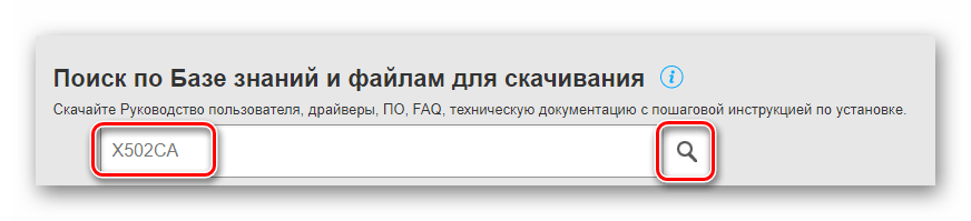 ASUS Официальный сайт Поиск устройства