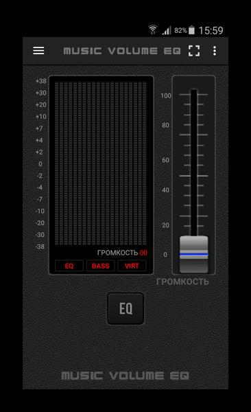 Аудиовозможности приложения Громкость музыки Эквалайзер