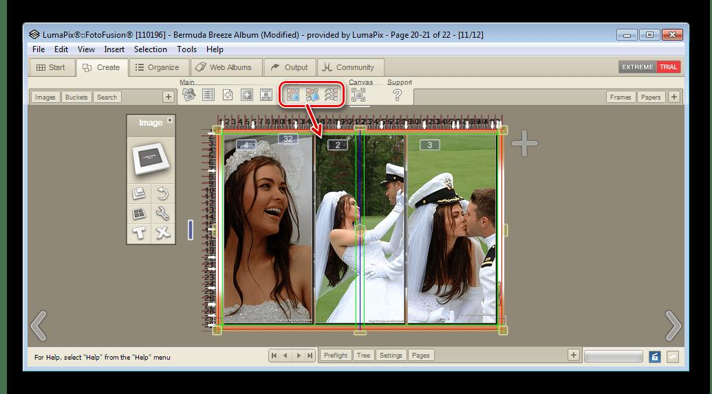 Автоматическое расположение фотографий FotoFusion