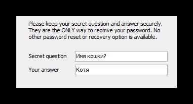 Добавление секретного вопроса и ответа для блокировки сайтов в программе Any Weblock